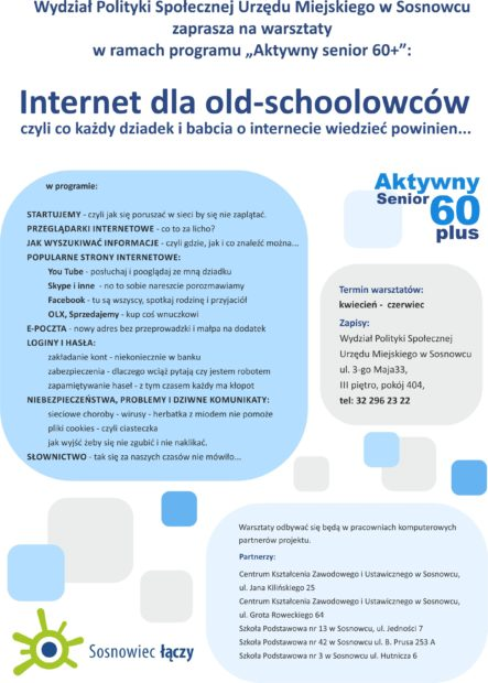 elektroniczny plakat