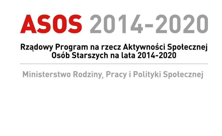 logo ASOS