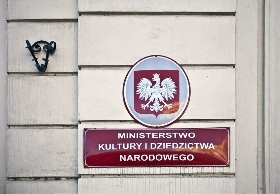 ministerstwo kultury tabliczka fot tkaczor ngopl