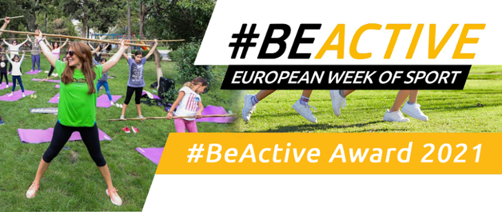 be active awards 2021